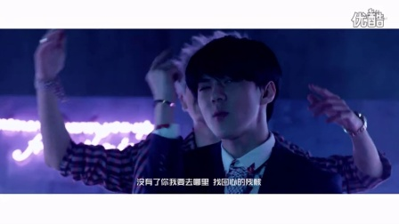 EXO_LOVE ME RIGHT (漫游宇宙)_Music Video