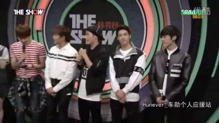 150602 N.Flying THE SHOW Interview