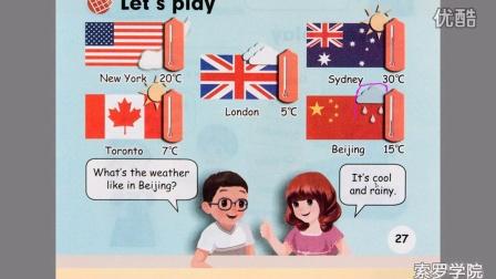 PEP小学四年级英语(下册)《Weather》-B1