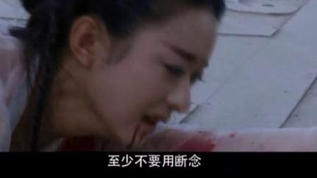 花千骨【未删减版】》电视剧 全集 霍建华 赵丽颖 蒋欣 杨烁