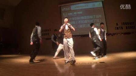 零下舞度Poppin、jazz天津外国语大学OF演出