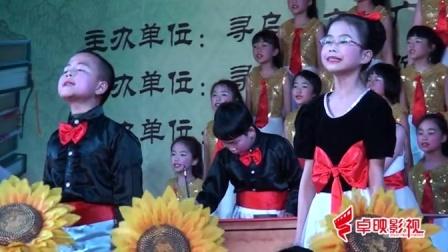 """寻乌县首届""""我最喜爱的文章""""诵读比赛精彩视频"""