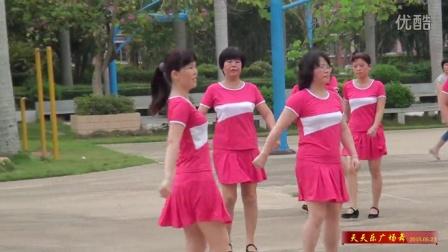 05 如果感到幸福就拍拍手 交通大院天天来广场舞