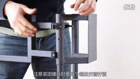 安装视频 --------  二代 三显支架