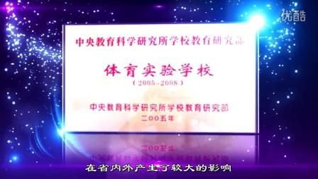 江苏省宝应中学宣传片201409