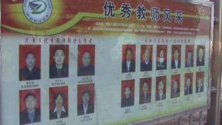 东明县职业中等专业学校:名师出高徒