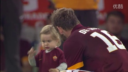 Roma players say goodbye to fans at the Stadio Olimpico