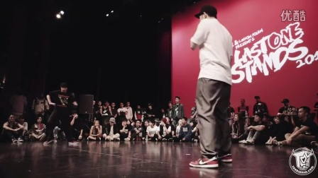 Last One Stands 2014 Popping Semi-Final_ BREEZE LEE (USA) VS HOZIN (Korea)_(new)
