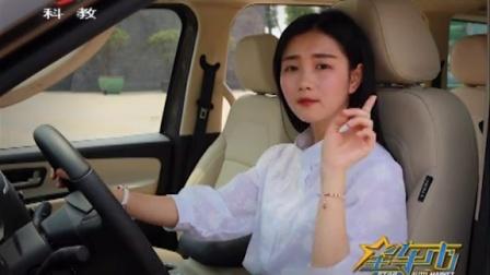 华颂7—萌萌说车