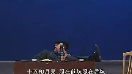 《粘花惹草》下_在线视频观看_土豆网视频 内蒙古二人台 二板女二人台 西路二人台_352x272_2
