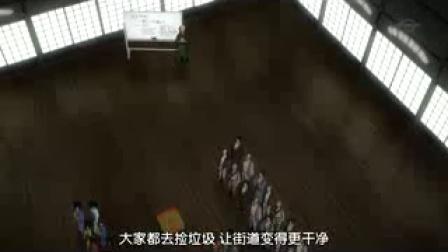 银魂第四季[第09话]