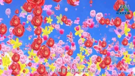 520主题曲《爱你就要你更美丽》