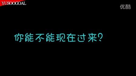 [有秀年华yusoogoal]150530 朴有天暖房party 俊秀连线[KO_CN]