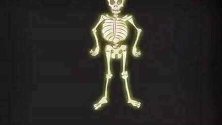 英文儿歌-The Skeleton Dance 教孩子认清骨骼之间的连接,寓教于乐