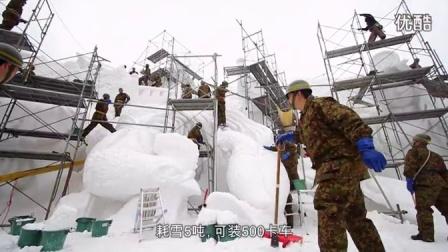 日本 北海道 札幌雪祭り(日本 北海道旅游景点 札幌雪祭 Sapporo Snow Festival)