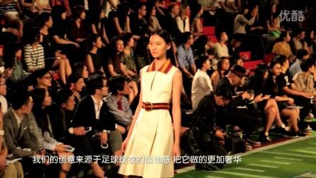 Vogue TV 美式足球梦 Tommy Hilfiger京城首秀