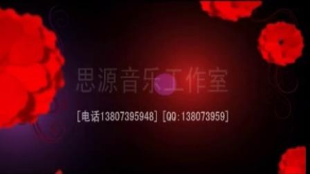 A2518 中國夢,美麗的夢 混聲合唱 樂隊伴奏 無旋律版原調 試