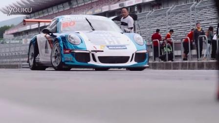 亚洲Porsche卡雷拉杯日本站首日集锦