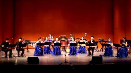 中央音乐学院圣风民族室内乐团交流演出