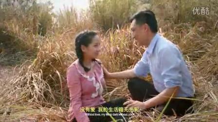 电影《东莞女孩》主题曲MV《期盼爱》演唱毛阿敏 视频