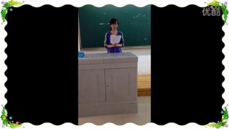 201381330幼儿园中班语言课《萝卜回来了》