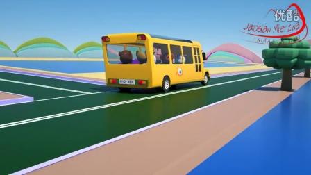 The Wheels On The Bus 1- 車輪上的總線