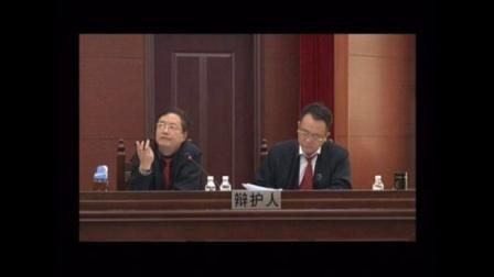 日月明邓祥瑞律师法庭辩论片段分享