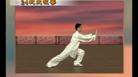 陈思坦24式太极拳国际标准音乐   兰秀原创_标清
