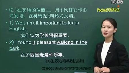 别笑我是英语语法书  4年级英语语法