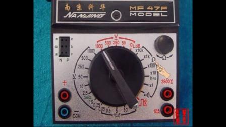 维修电工技能训练:万用表的原理与使用方法