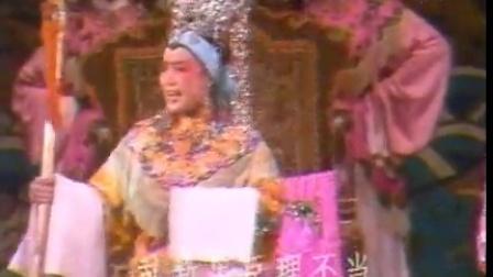 孟丽君-昏君少皇