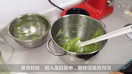 抹茶蜜豆蛋糕卷(下)
