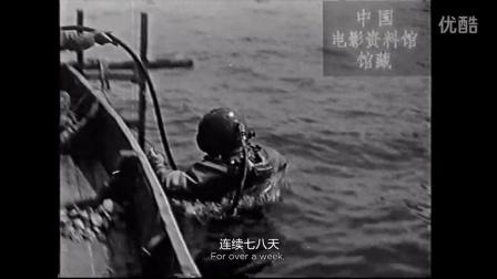 《海与情-王天勇篇》獐子岛企业微电影