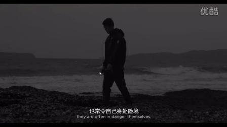 《海与情-护海人篇》獐子岛企业微电影