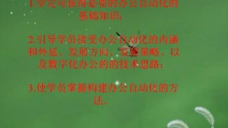 芜湖商务办公培训机构-电脑办公培训学校