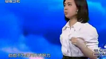 超级演说家北大才女刘媛媛演讲视频 关于梦想