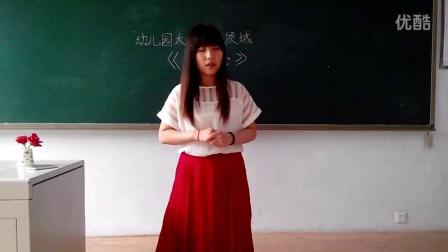 201381710幼儿园大班语言领域《静夜思》(试讲)