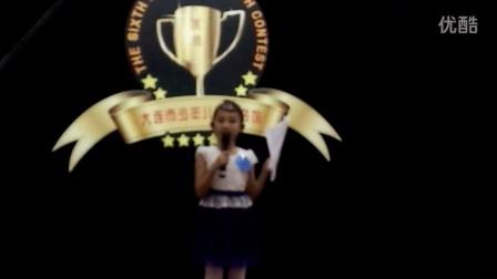 20140531英语演讲二等奖