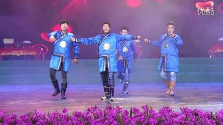 鄂托克旗乌兰牧骑男声组合《爱》