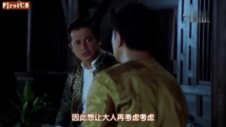 [FirstCS][勇士][EP01][泰语中字][精校精校版][高清HD]