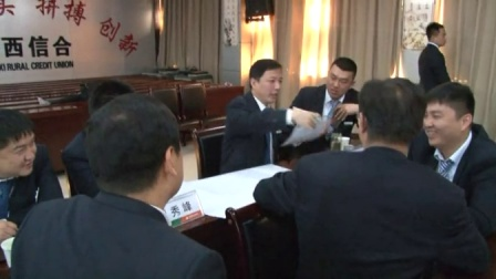 银行业培训专家闫宏俊老师祁县信用联社中层管理培训