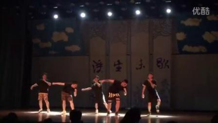 2015 6 8 浙江大学宁波理工学院土建毕业生晚会