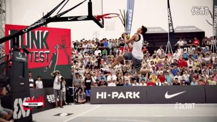 2015国际篮联3x3大师赛Hi-Park预选赛招募视频