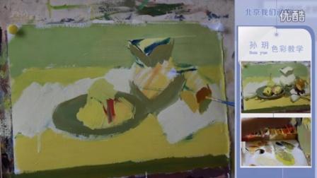 小色稿02--梨、面包、 陶罐组合  北京我们画室孙玥老师色彩静物