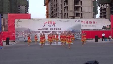俏燕子健身队---美丽中国    新乡市第二届广场舞预赛