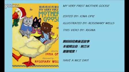 英文绘本 My Very First Mother Goose-01