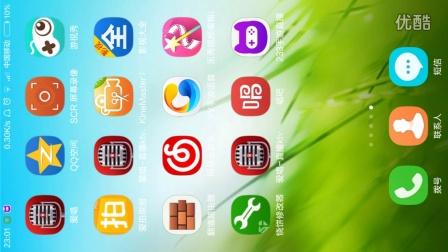 螃蟹教你录手机游戏视频第1期–录屏软件的选择