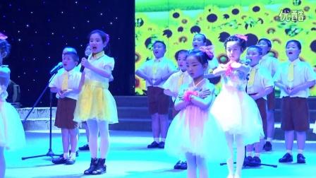 青阳县新起点艺术培训中心     常怀一颗感恩的心