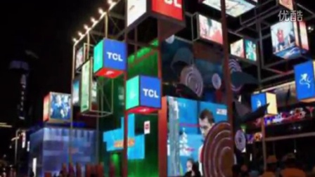 TCL Video