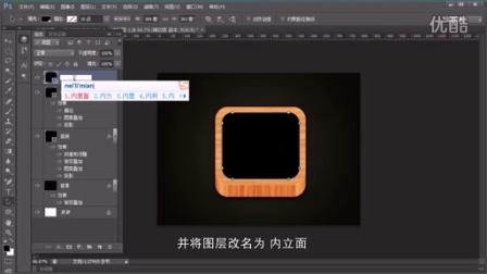 ui设计培训机构哪家好_ui设计视频教程